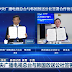 China's CCTV and Korea's KBS Sign Agreement, Potentially Signaling End to Content Ban