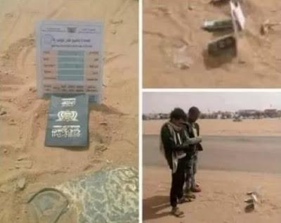 صورة مؤلمة لعالقين يدفنون جوازاتهم في منفذ الوديعة