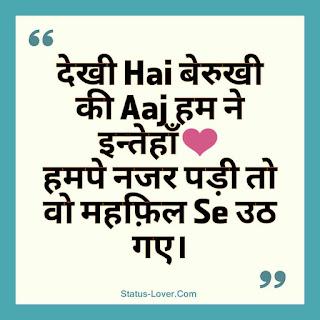 Cute love images status hindi