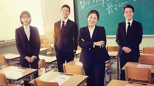 black dog, kdrama 2019, korean drama