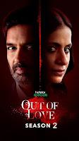 Out of Love Season 2 Hindi 720p HDRip