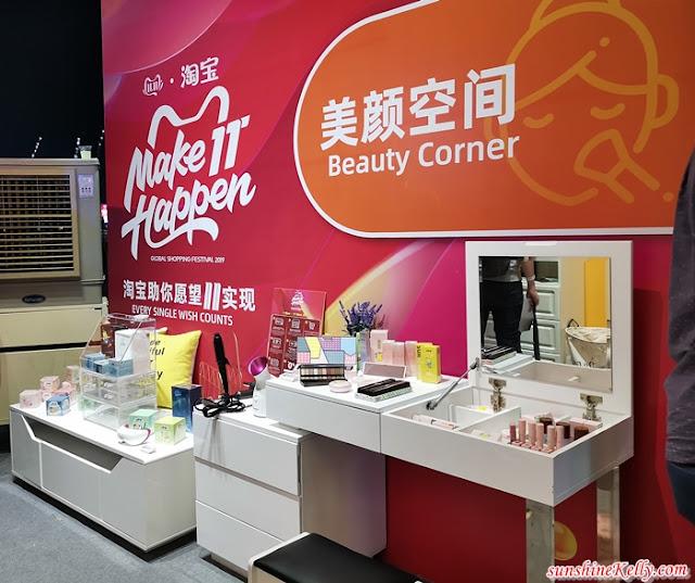Alibaba 11.11, Taobao 11.11, Alibaba 11.11 Global Shopping Festival 2019 Kick-Off Party, 11.11 Global Shopping Festival, Global 11.11 Online Shopping, Taobao, Alibaba, Tmall, online shopping, lifestyle, 11.11