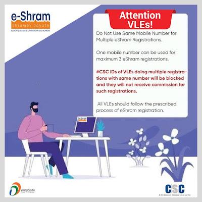 E shram card online apply