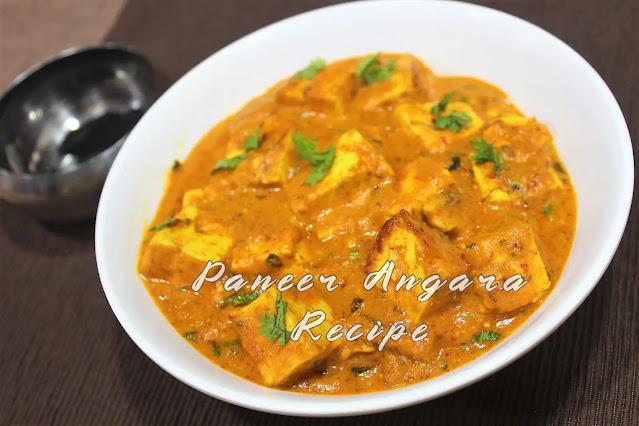 Paneer Angara Recipe – the smoked cottage cheese curry