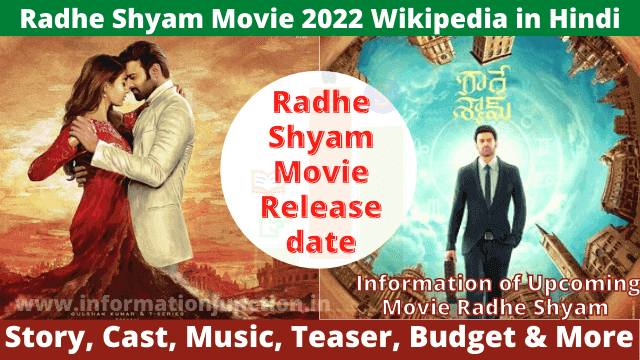 Radhe Shyam Movie 2022: Story, Cast, Music, Teaser, Budget, Release date