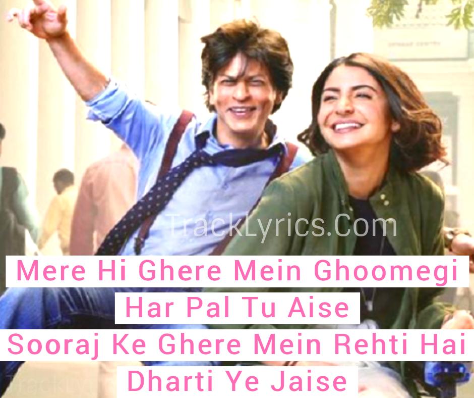 Quotes Of Mere Naam Tu Song Shahrukh Khan Anushka Sharma