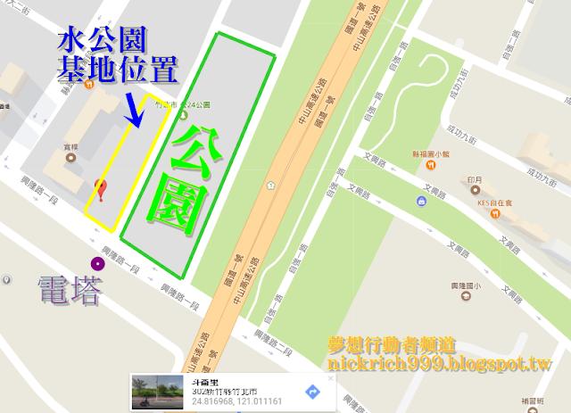 竹北-興富發【水公園】