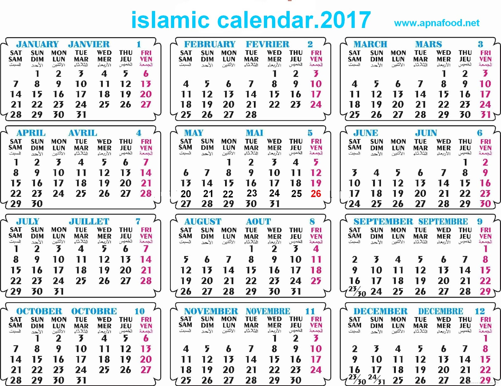 islamic date today | islamic calender | islamic date video ...