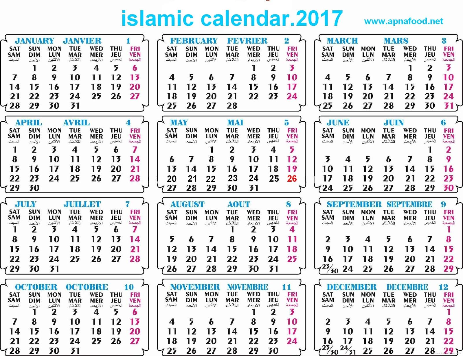 Islamic Calendar.2017