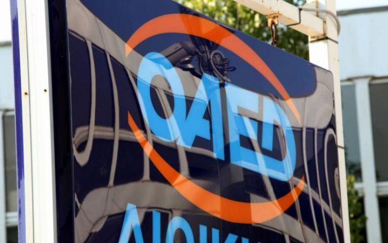 ΟΑΕΔ: Δύο ανοιχτά προγράμματα για 6.500 ανέργους