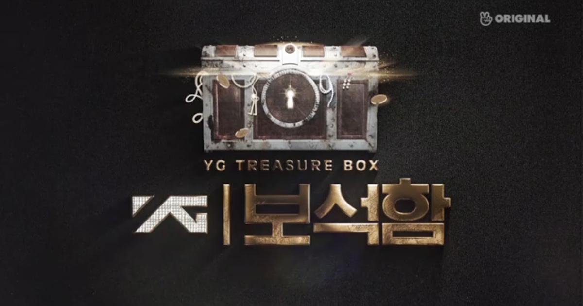 TREASURE BOX YG (SUB INDO)