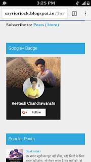Blog me google+ widget add kese kare 4