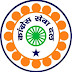 अनूपपुर में जिला महिला कांग्रेस सेवादल का गठन पदाधिकारियों की सूची जारी