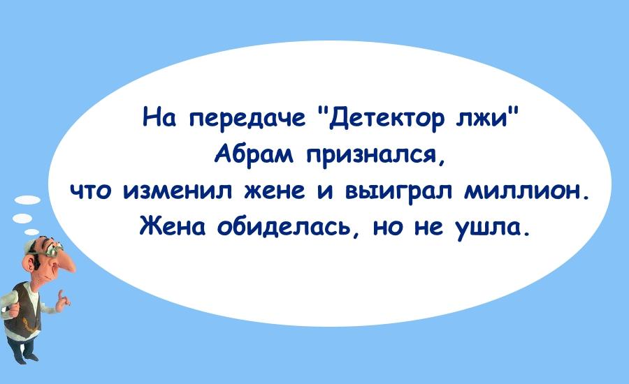 15 Одесских Анекдотов Для Хорошего Настроения