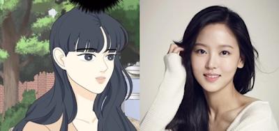 Pemeran Drama Korea My Roommate Is A Gumiho