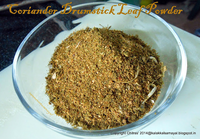 Coriander seeds drumstick leaf powder