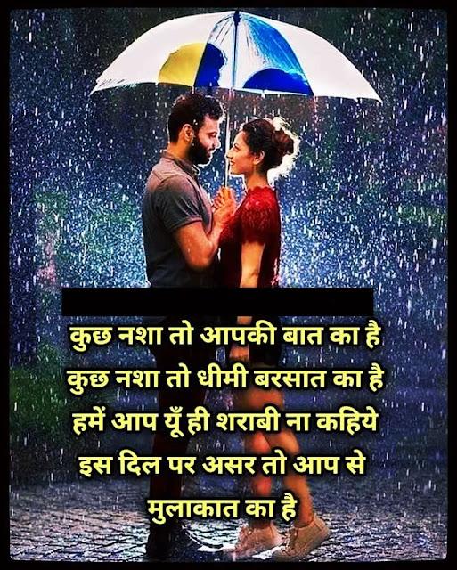 Happy Monsoon Images