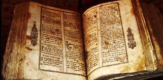 Yeni Ahit - İncil