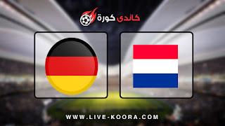 مشاهدة مباراة ألمانيا وهولندا اليوم الجمعة 06-09-2019 في التصفيات المؤهلة ليورو 2020