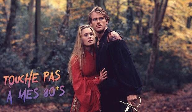 http://fuckingcinephiles.blogspot.com/2019/02/touche-pas-mes-80s-7-princess-bride.html