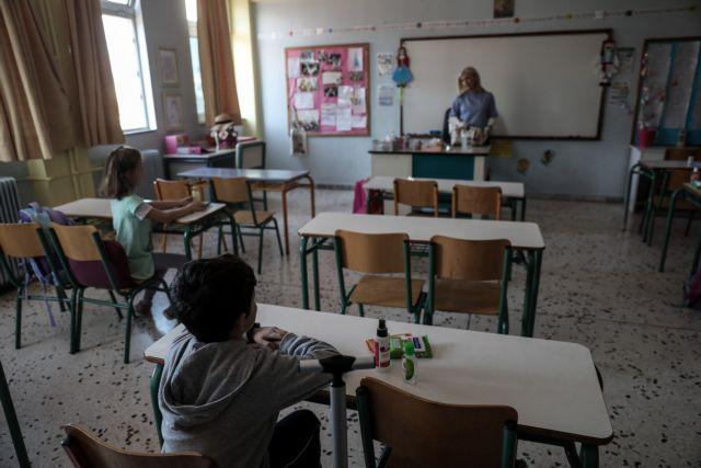 Θεσπρωτία: Άνοιξαν τις πόρτες τους και στη Θεσπρωτία τα δημοτικά σχολεία και τα νηπιαγωγεία...