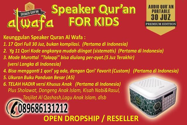 speaker-al-quran-al-wafa