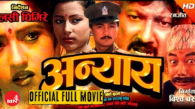"New Nepali Movie | Anyaya ""अन्याय"" | Digbijaya Khadka | Ram Bhakta Shrestha"