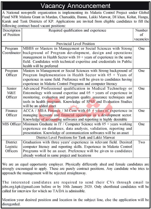 National Organization Jobs 2021, Program Office, Finance Officer