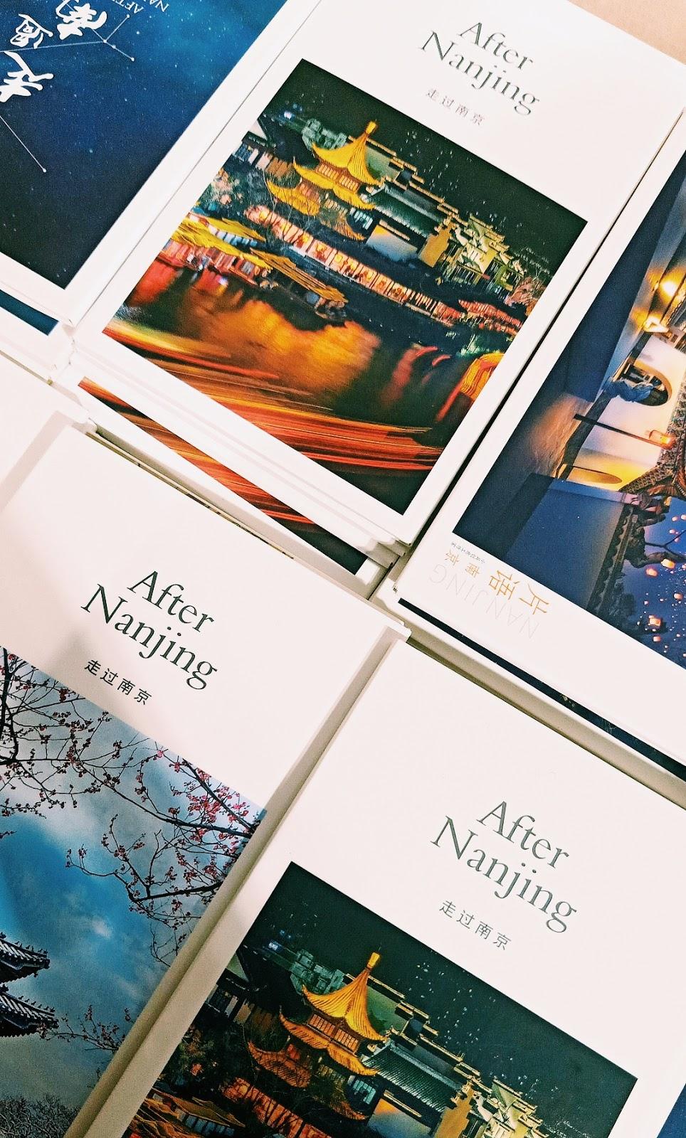 Nanjing, and Its memories