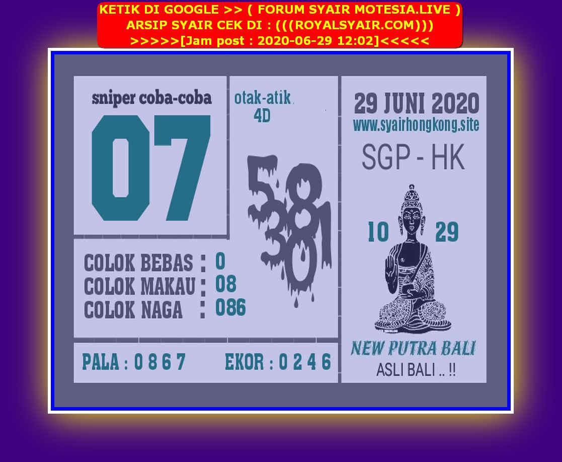 Kode syair Hongkong Senin 29 Juni 2020 259