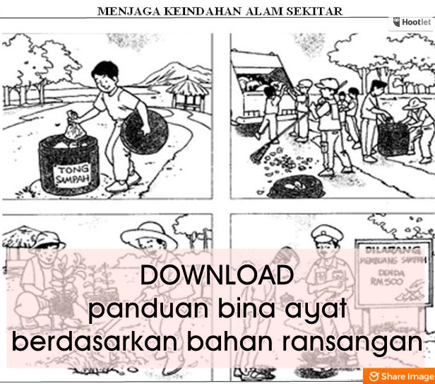 Bahasa Melayu UPSR 2016 | Panduan Hebat Cara Bina Ayat dari Gambar Rangsangan
