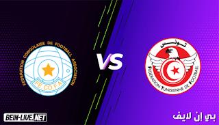مشاهدة مباراة تونس والكونغو الديمقراطية بث مباشر اليوم بتاريخ 04-06-2021 في مباراة ودية
