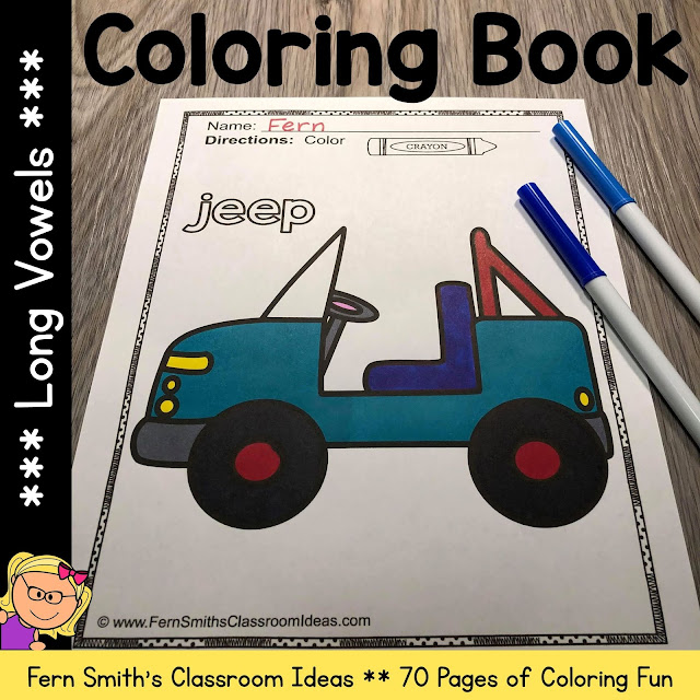 Your Students will ADORE this 70 Page Coloring Book for Long Vowels! Add it to your plans to compliment any Long Vowel Unit! 70 Coloring Pages #FernSmithsClassroomIdeas