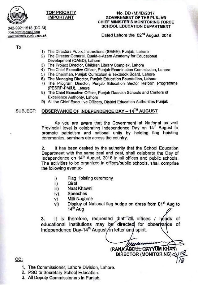 OBSERVANCE OF INDEPENDENCE DAY 14TH AUGUST
