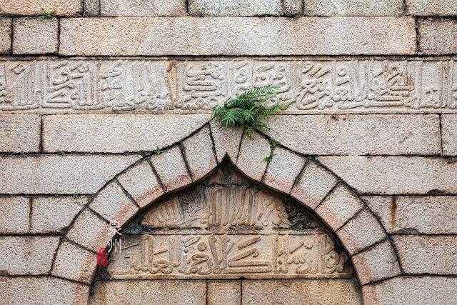 Masjid Quanzhou Bukti Peradaban Islam Tertua di China