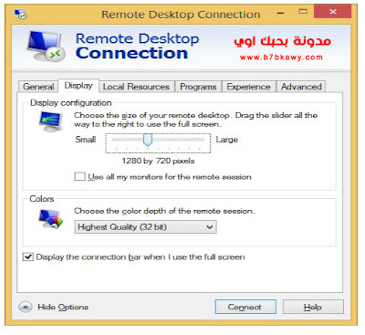ظبط وتفعيل اعدادات اتصال عن بعد Remote Desktop