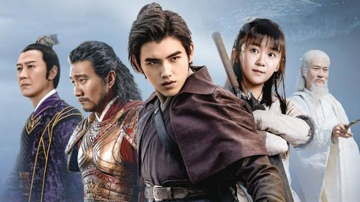 Phim Tương Dạ - Ever Night (2018)