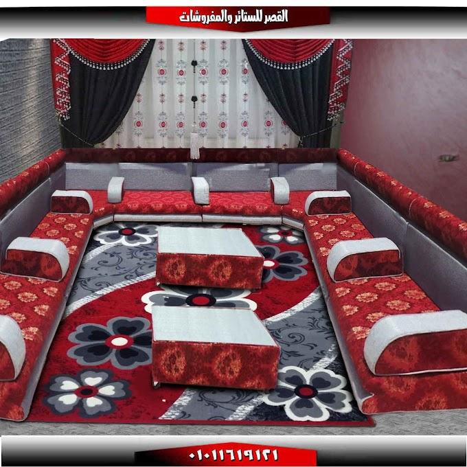 قعدة عربي  مجلس عربي نبيتي مشجر في سيلفر سادة