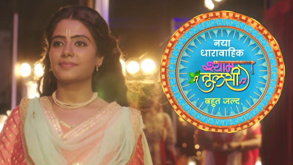 Zee Ganga Shyam Tulsi wiki, Full Star Cast and crew, Promos, story, Timings, BARC/TRP Rating, actress Character Name. Bhojpuri Tv Serial Shyam Tulsi on Zee Ganga wiki Plot, Cast,Promo, Title Song, Timing, Start Date, Timings & Promo Details