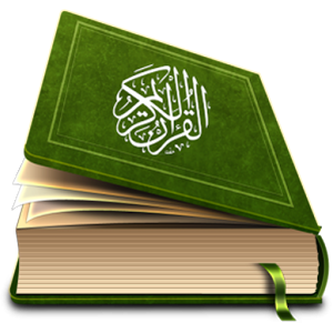 Jual Al-Qur'an Per Juz Warna