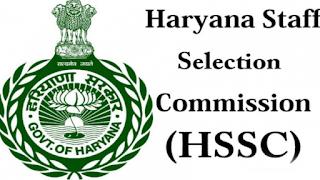 हरियाणा कर्मचारी चयन आयोग (hssc) के सभी पिछले वर्ष के पेपर (years paper) पीडीएफ में download करें