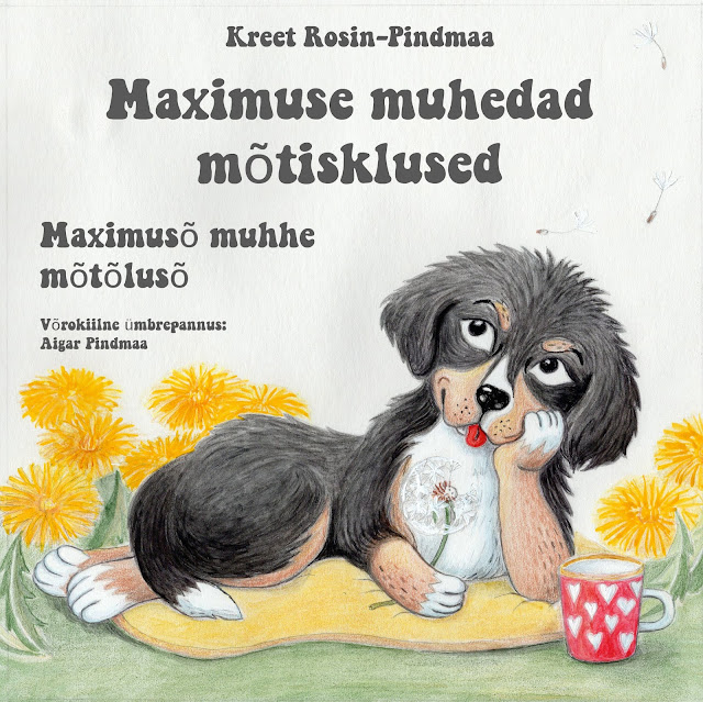 berni alpi karjakoer bernise dog illustration