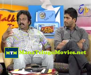 Allu Arjun and V.V.Vinayak in Talk Time