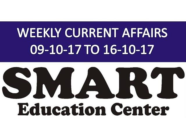 Smart Education Center Gandhinagar Weekly Current Affairs Ank No - 2