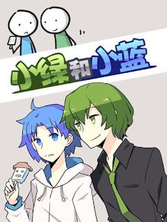 Tiểu Lục Và Tiểu Lam - Xiao Lu He Xiao Lan