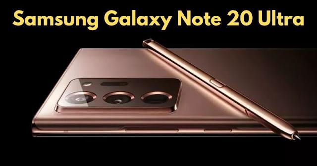 الكشف عن مواصفات Samsung Galaxy Note 20 Ultra بشهادة FCC!