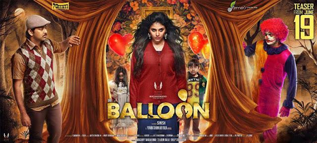 Balloon Movie Teaser