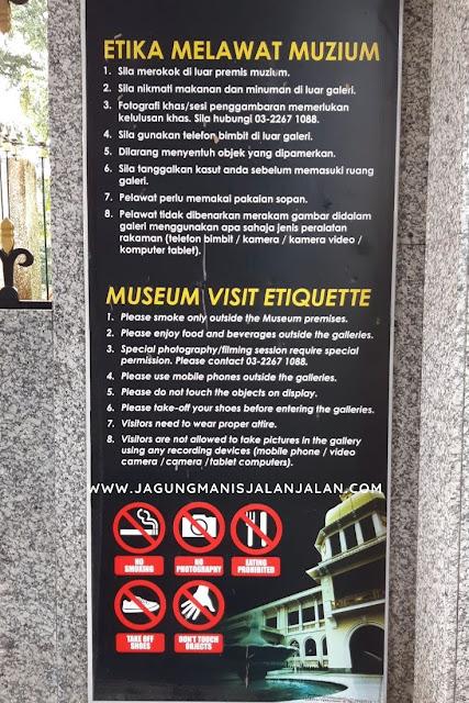 Merinding di Muzium Diraja (Istana Negara Lama) Malaysia