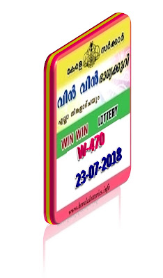 kerala lottery result from keralalotteries.info 23/07/2018, kerala lottery result 23.07.2018, kerala lottery results 23-07-2018, win win lottery W 470 results 23-07-2018, win win lottery W 470, live win win   lottery W-470, win win lottery, kerala lottery today result win win, win win lottery (w-470) 23/07/2018, W 470, W 470, win win lottery result, gov.in, picture, image, images, pics,   pictures kerala lottery, lottery kerala-lottery-results, keralagovernment, win win lottery yesterday lottery results, lotteries results, keralalotteries, kerala kerala lottery result, kerala lottery result live, kerala lottery result today win win,  www.keralalotteries.info-live-win win-lottery-result-today- lottery draw, kerala lottery results, kerala state lottery today, keralalottery, keralalotteryresult, today kerala lottery result win win, w470, win win lottery 23.07.2018,   kerala lottery 23-07.2018, kerala lottery result 23-07-2018, kerala lottery result 23-07-2018, kerala lottery result win win, win win lottery result today, win win lottery w-470,   win win lottery results today, kerala lottery results today win win, kerala lottery result today, kerala online lottery results, kl result, today   result, win lottery today, today lottery result win win, win win results today, today kerala lottery result, win win lottery results, kerala   result win win today, kerala lottery win win today result, win result, kerala lottery result yesterday, buy kerala lottery online kerala lottare, kerala lottery result, lottery today, kerala lottery today draw result, kerala lottery online   purchase, kerala lottery online buy, win result, kerala lottery today, kerala lottery result today, kerala lottery win kerala lottery result, today win win lottery result, win win lottery lottery   result today, kerala lottery result live, kerala lottery bumper
