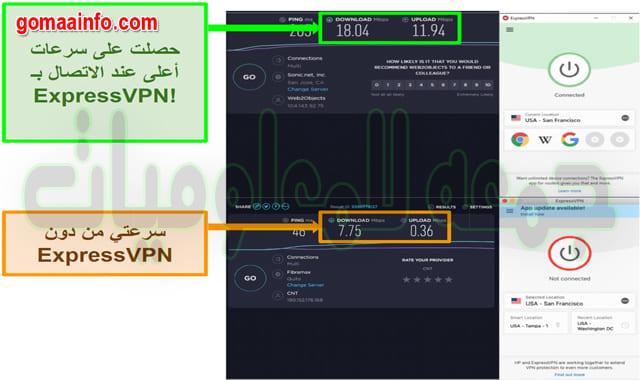 تحميل أفضل برامج VPN مجانية لعام 2020 (آمنة ومحمية 100%)